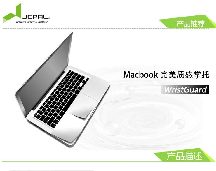 Miếng dán Macbook Macguard JCPAL 3 in 1 cho 11.6″ - 13.3″