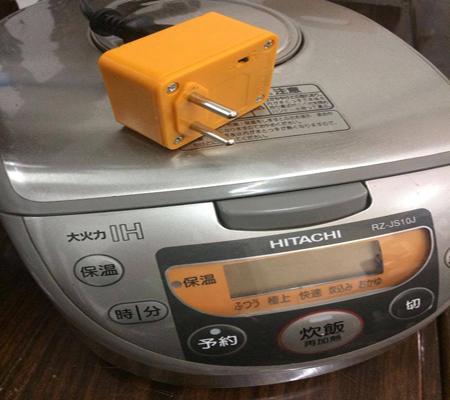 bộ bảo vệ điện 110V