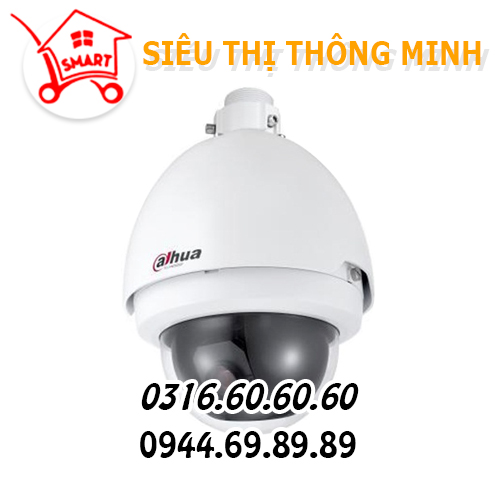 Speed Dome Camera SD63120I-HC