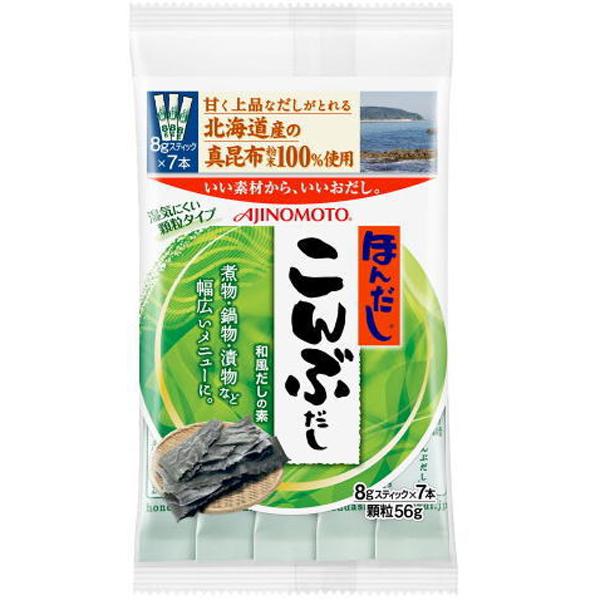 hạt nêm ajinomoto nội địa nhật bản