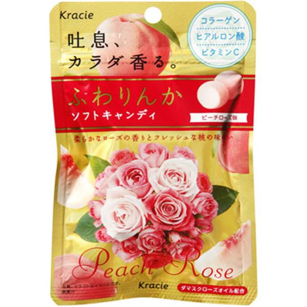 4901551339402 kẹo hoa hồng kracie