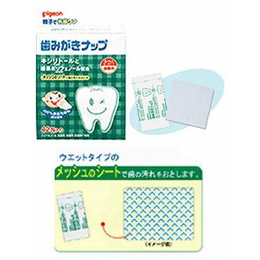 khăn lau răng