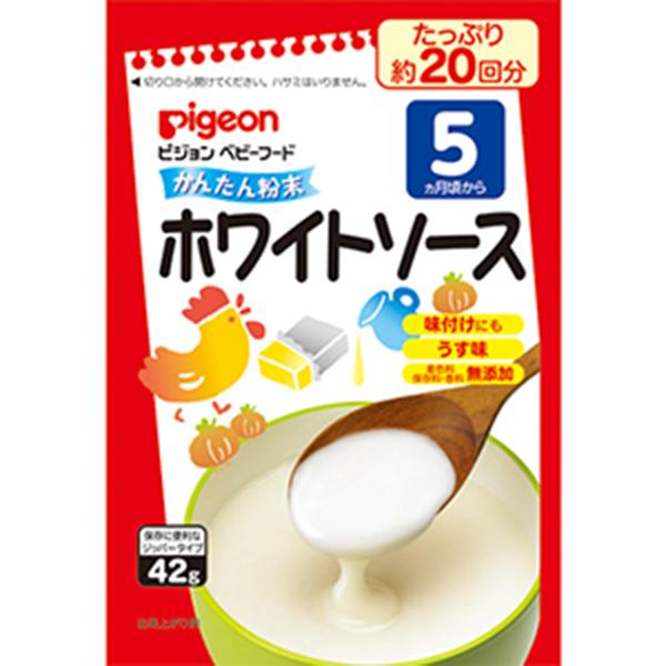 bột súp gà phô mai Pigeon