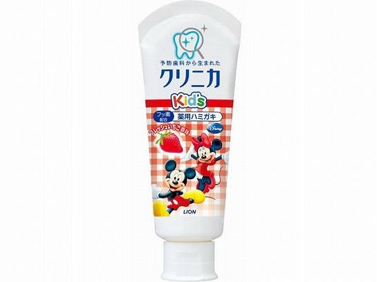 kem đánh răng Nhật Bản