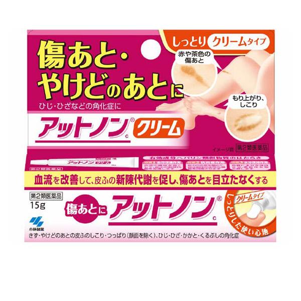 Kem trị sẹo Kobyasi Nhật 4987072029459