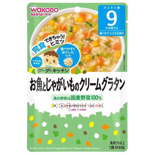 cháo ăn liền wakodo cá ngừ cho bé 9 tháng