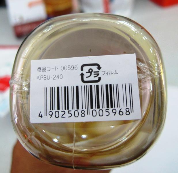 bình sữa pigeon Nhật
