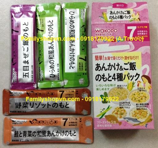bột ăn dặm nhật wakodo cho bé 7 tháng vị thẩm-4987244185211