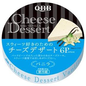 Cheese Dessert Vanilla pho mát tráng miệng vani