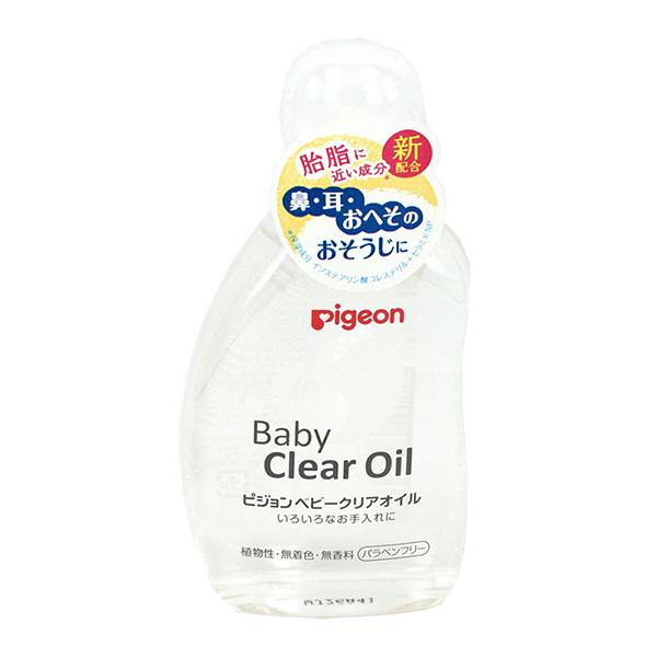 Dầu massage cho bé sơ sinh Pigeon 4902508083751