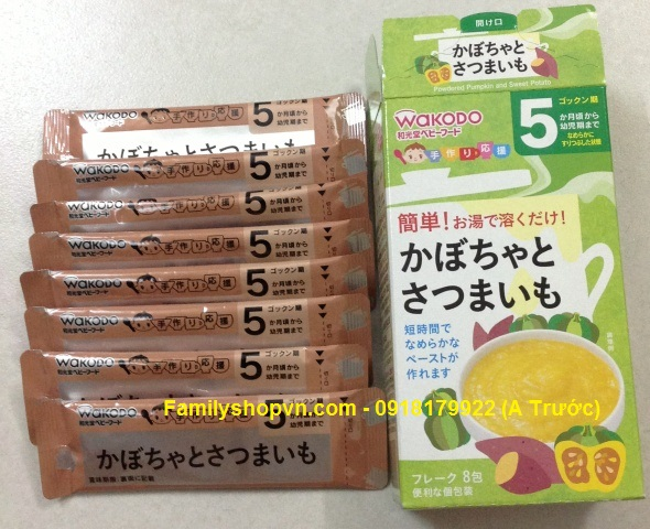 bột ăn dặm wakodo cho bé từ 5 tháng -4987244170460