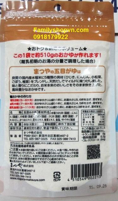 bột ăn dặm matsuya