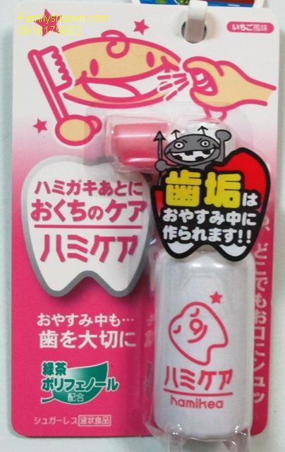 xit ngừa sâu răng cho bé của nhật