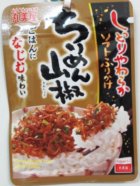 4902820917000 rắc cơm cá mòi marumiya