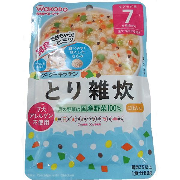 Cháo ăn liền Wakodo thịt gà, rau 7 tháng