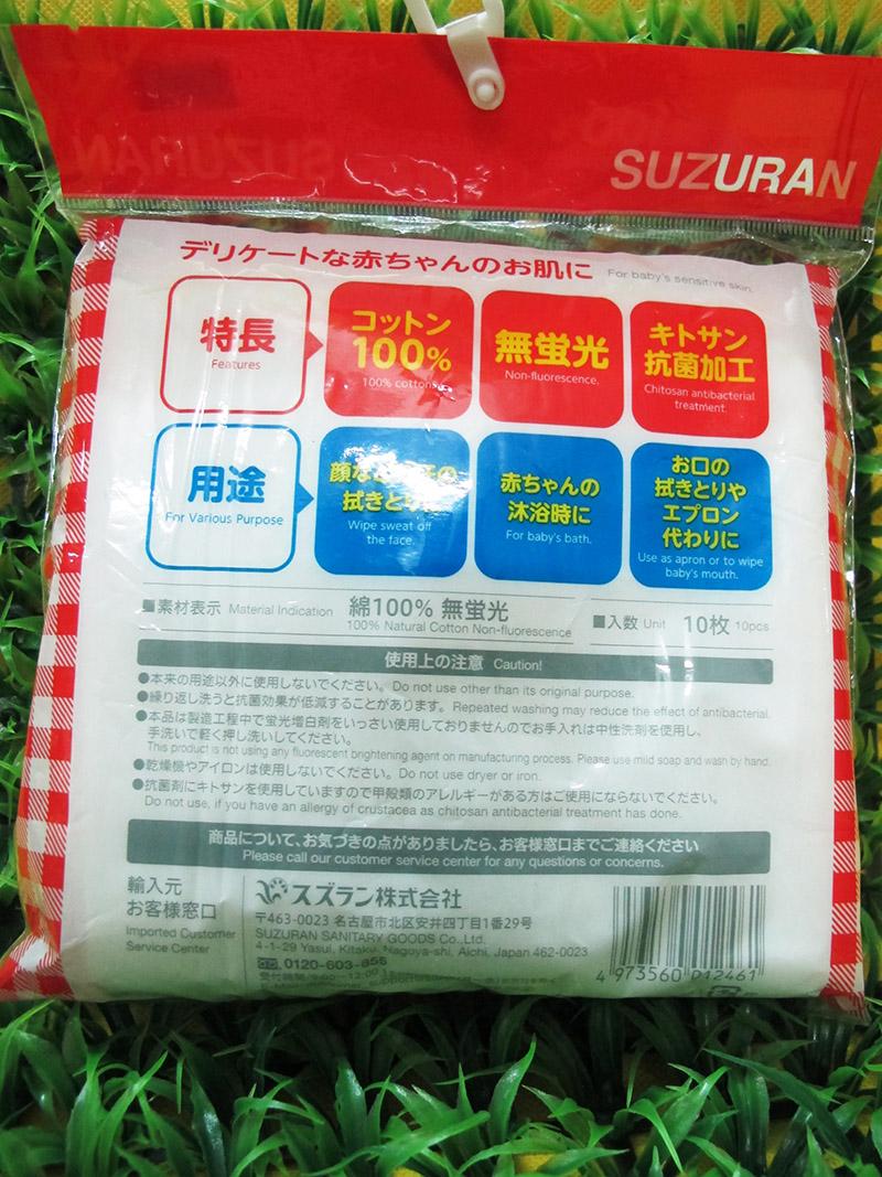 khăn xô, khăn sữa shimaru Nhật Bản