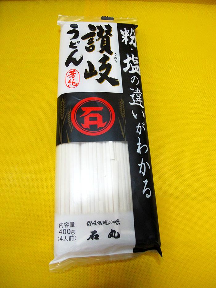 Mì Udon Nhật bản 400g