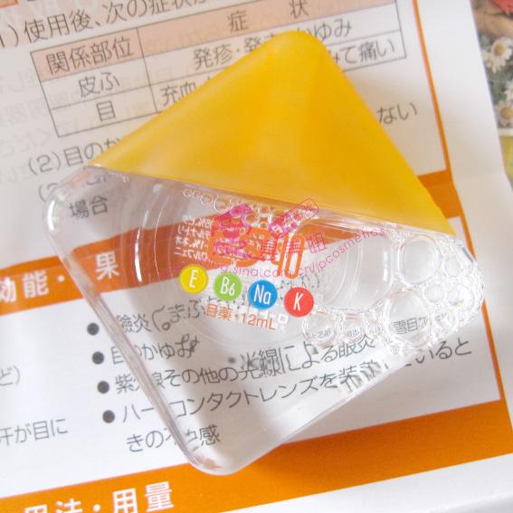 thuốc nhỏ mắt ROHTO Nhật Bản 4987241100521