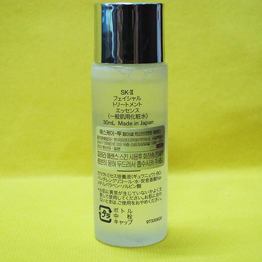 SK-II Facial Treatment Essence 30ml