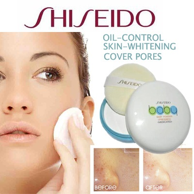 phấn rôm dạng nén shiseido xách tay