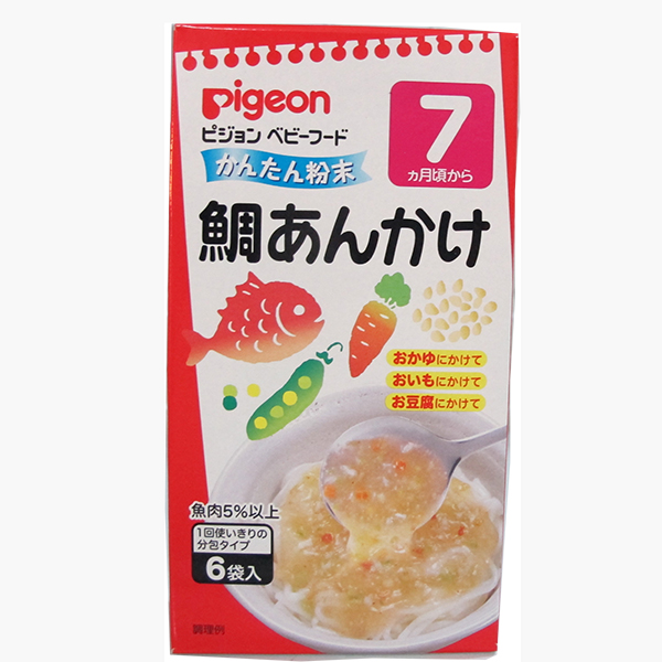 soup pigeon hải sản