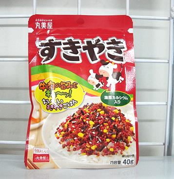 rắc cơm thịt bò marumiya