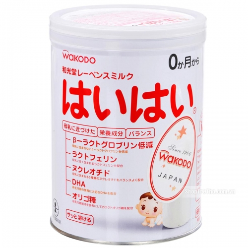 Sữa wakodo số 0 xách tay mặt trước