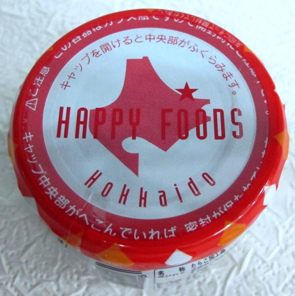 Trứng cá tuyết happy foods nhật bản