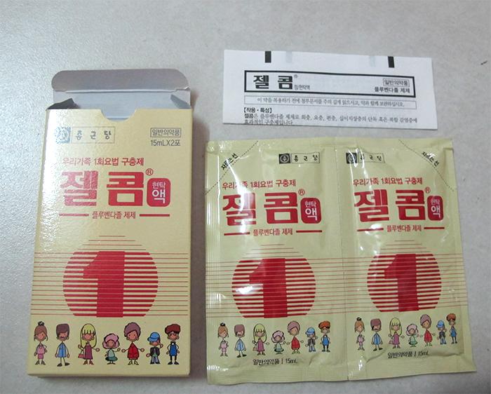 Thuốc xổ giun Zelcom Hàn quốc