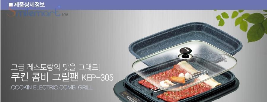 Vỉ nướng điện đa năng Kitchen Flowrer KEP-306