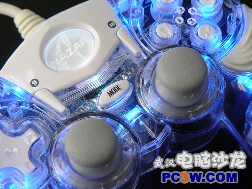 Gamepad Nazar V70 trong suốt