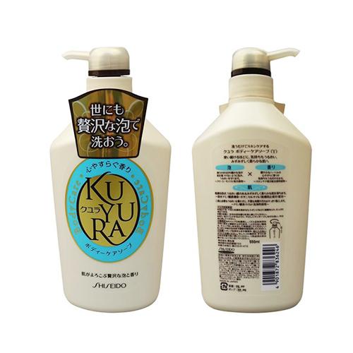 Sữa tắm Shiseido Kuyura