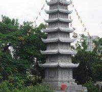 tháp đá