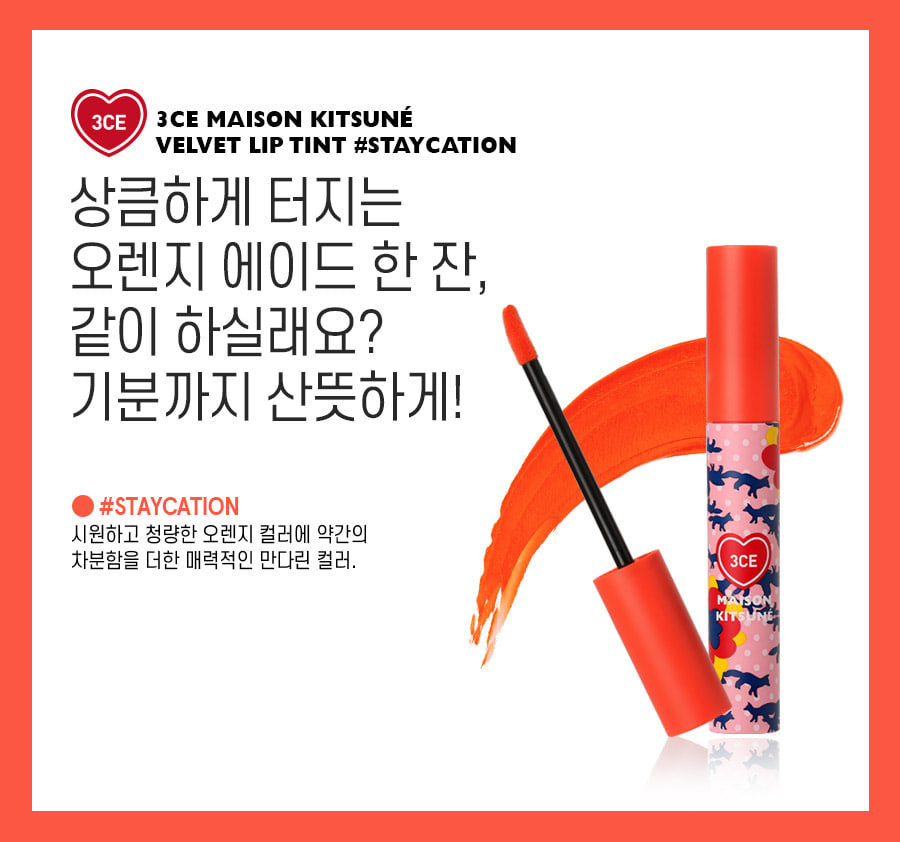 3CE Maison Kitsune Velvet Lip Tint #Staycation