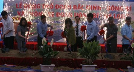 Cũng trong ngày, QL18 đoạn Bắc Ninh - Uông Bí cũng được động thổ thi công
