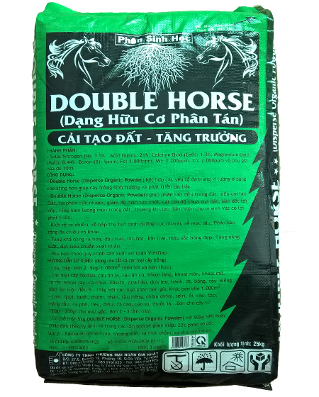 hc-double-horse-25-kg-song-ma