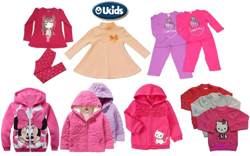 khuyến mãi giảm giá quần áo trẻ em