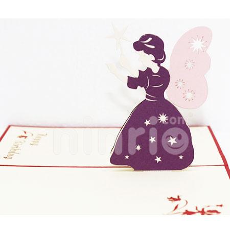 Fairy Godmother 3d Cardpopupbirthday Card
