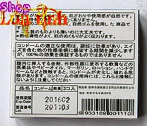 bao cao su kimiko cp04