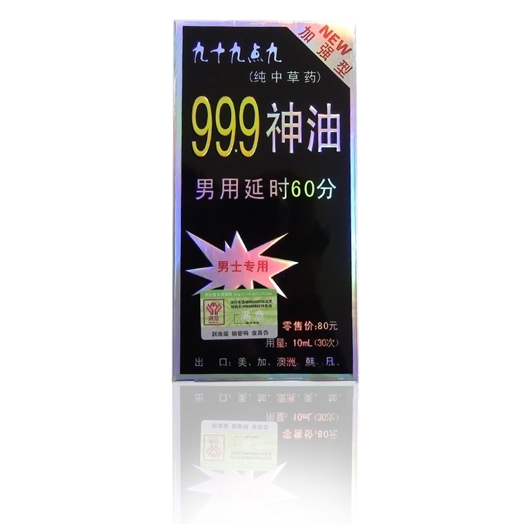 bao bì dầu thần 999 sextoygiagoc.com
