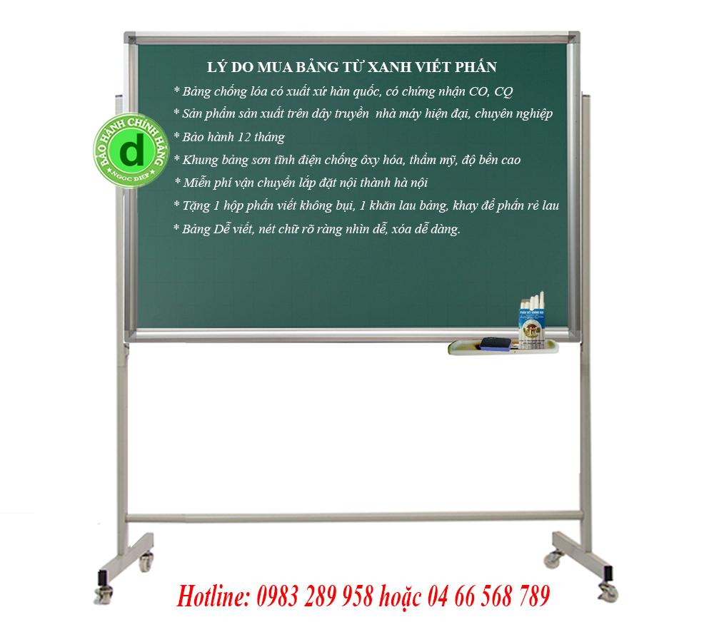 bảng từ xanh di động giá rẻ