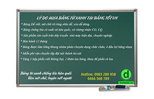 bảng từ xanh dạy học