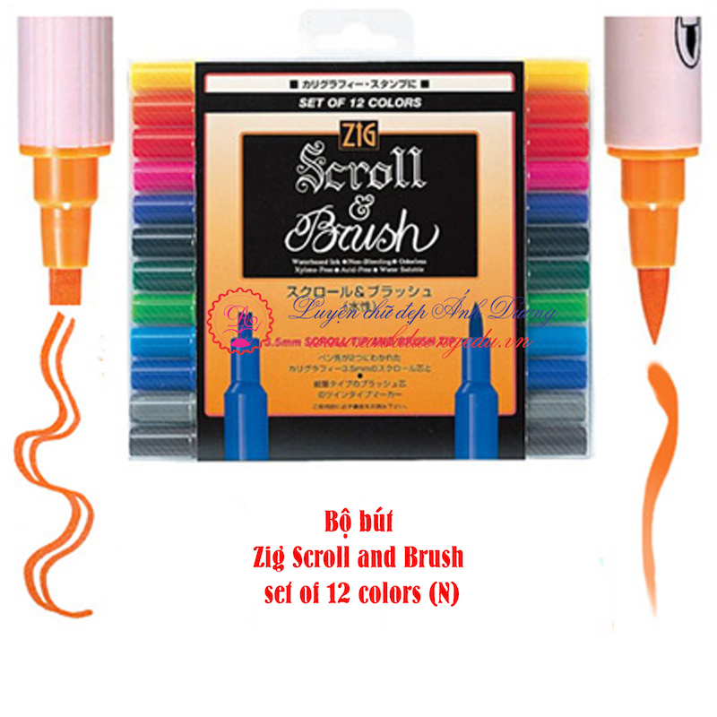 Bộ bút Zig Scroll and Brush set of 12 colors (N)
