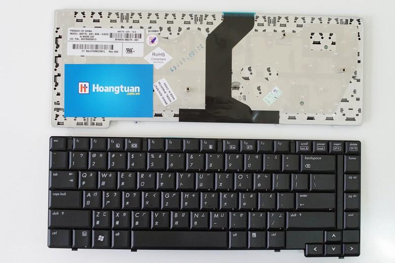 Bàn phím HP 6535B