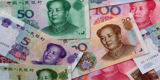 Địa chỉ chuyển đổi tiền Trung Quốc sang tiền Việt Nam uy tín?