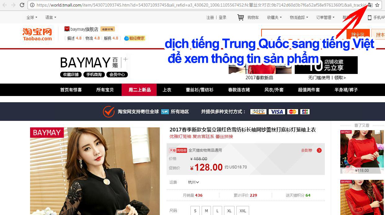 hướng dẫn cách mua hàng trên Taobao