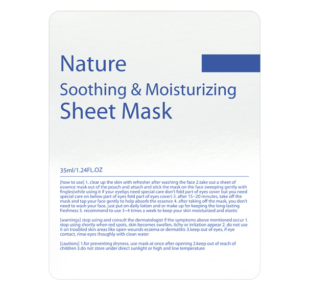 Mặt nạ HBMIC Nature Soothing and Moisturizing Sheet Mask