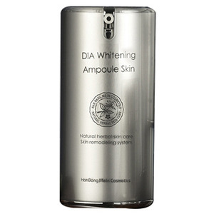 Tinh chất HBMIC DIA Whitening Ampoule Skin