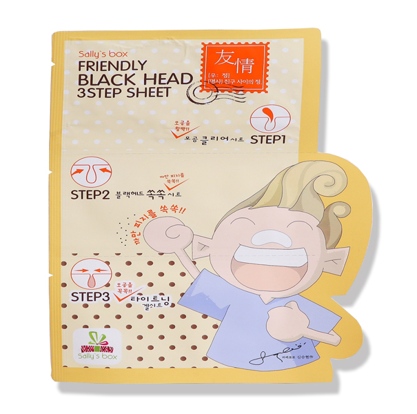Mặt nạ IM1NE Sally's Box Friendly Black Head 3Step Sheet