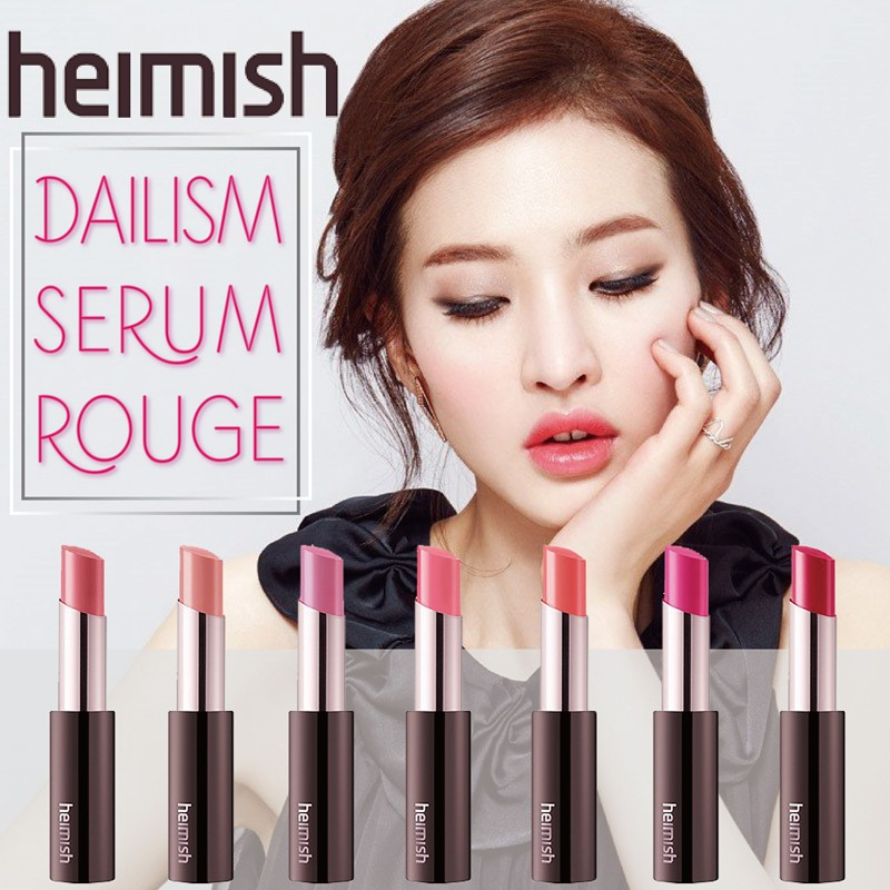 Son Heimish Dailism Serum Rouge (All night)